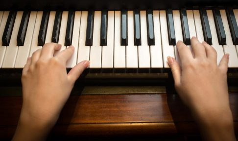 What's the difference between a piano and a keyboard?